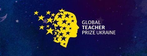 Global Teacher Prize Ukraine. Стартует народное голосование за лучшего педагога-новатора Украины