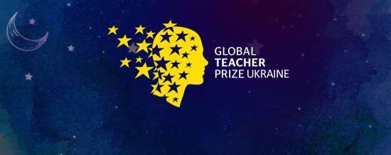 Global Teacher Prize Ukraine. Стартує народне голосування за найкращого педагога-новатора України