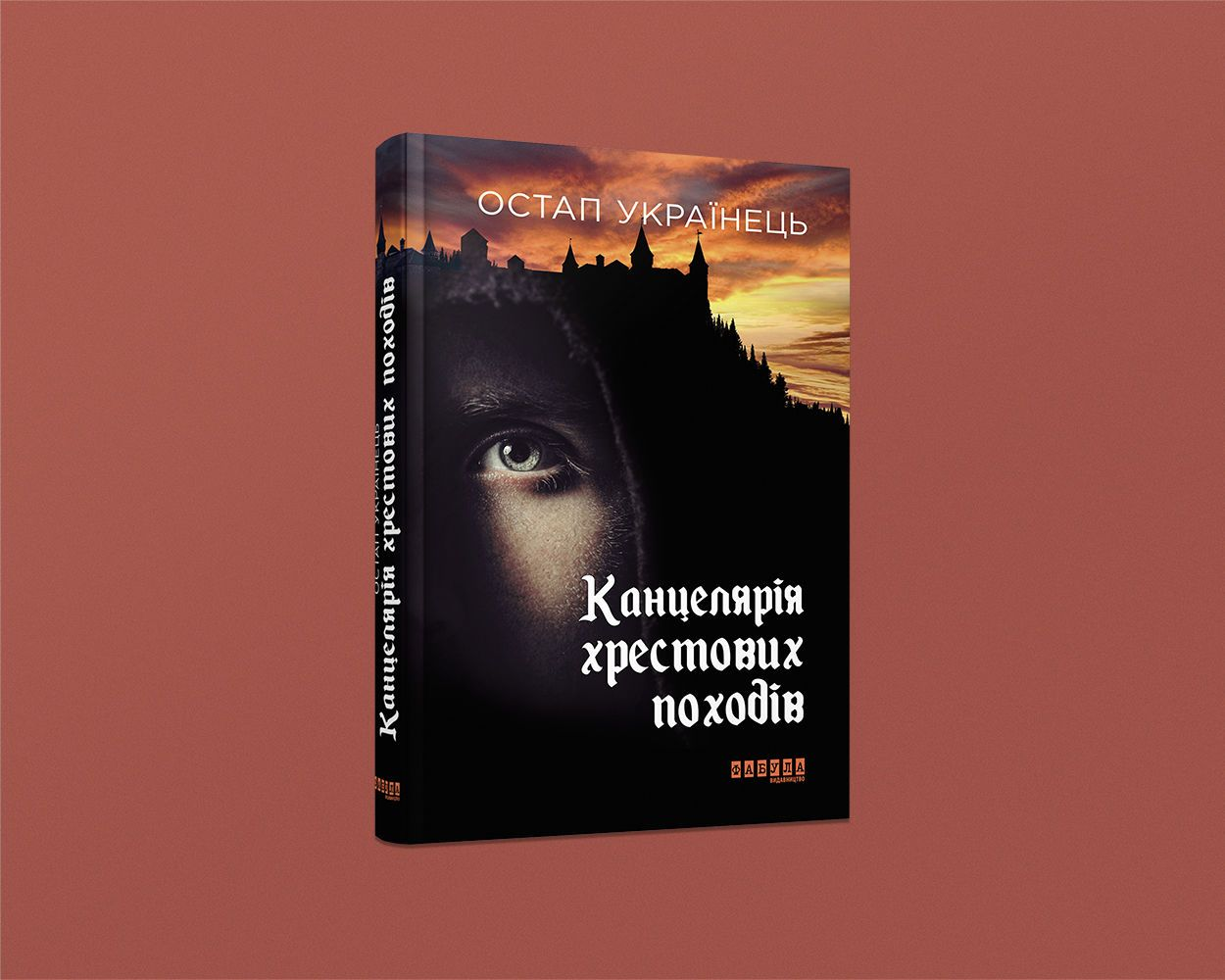 Українські книжки, Форум видавців, для блогів_7