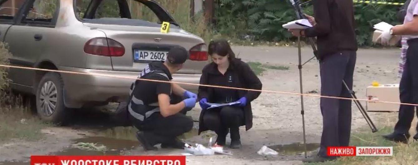 У убийцы запорожского чиновника был сообщник, который увез его с места преступления