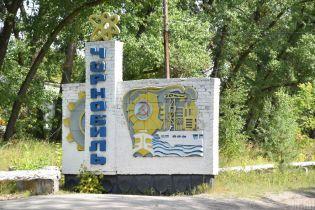 Туристический бум в Чернобыле: для Зоны отчуждения издали первый путеводитель