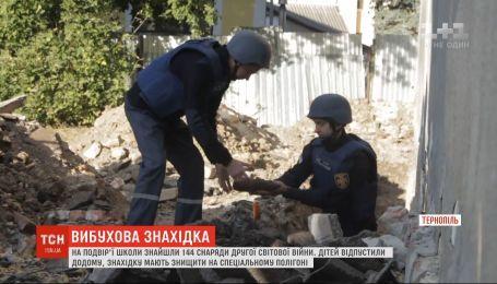 У Тернополі на подвір'ї школи знайшли цілий склад снарядів Другої світової війни