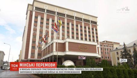 В Минске в очередной раз говорят об освобождении заложников и отводе войск на линии разграничения