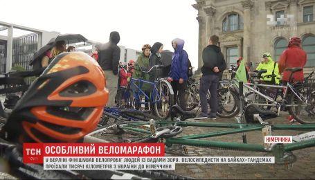 В Берлине финишировал велопробег слабовидящих