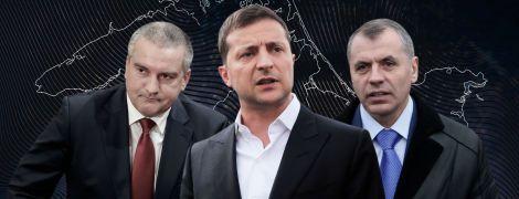 """Крымские власти и """"данайское"""" предложение для президента Зеленского"""