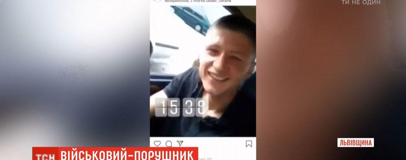 """На Львівщині військовий виклав свої лихацтва за кермом у соцмережі і """"спалив"""" себе"""