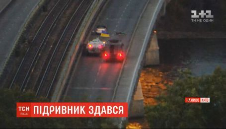 Эксклюзив ТСН: как происходила спецоперация задержания террориста на мосту