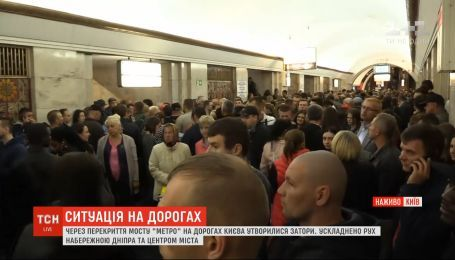 Из-за инцидента на мосту Киев сковали пробки, а в метро образовалась давка