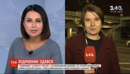 42-річний уродженець Криму хотів підірвати міст Метро через нещасливе кохання