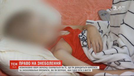Неизлечимо больным украинцам приходится бороться за обезболивающие препараты для достойной смерти