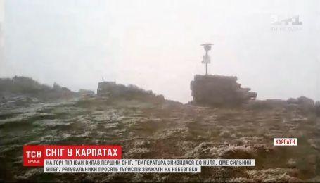 Перший у цьому сезоні сніг зафіксували на горі Піп Іван у Карпатах