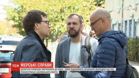 Київські детутати подали скаргу до НАБУ на Кличка, звинувативши мера у корупції