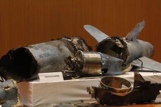 Саудовцы показали обломки беспилотников и крылатых ракет, атаковавшие нефтеперерабатывающие заводы
