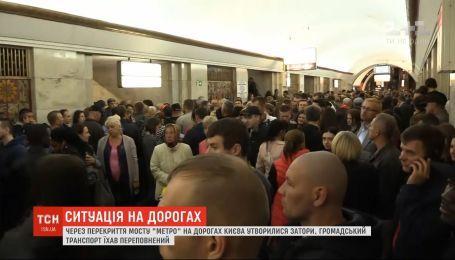 Величезні затори й дороговартісне таксі: як Київ пережив перекриття мосту Метро