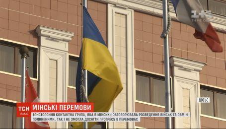 Трехсторонняя контактная группа не смогла достичь прогресса в Минске