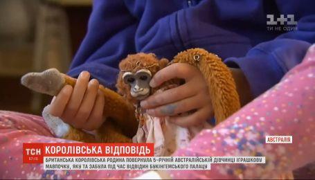 Королевская семья Великобритании вернула 5-летней девочке забытую игрушечную обезьяну