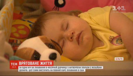 Бельгийцы за одну ночь собрали 2 миллиона долларов на лечение 9-месячного ребенка