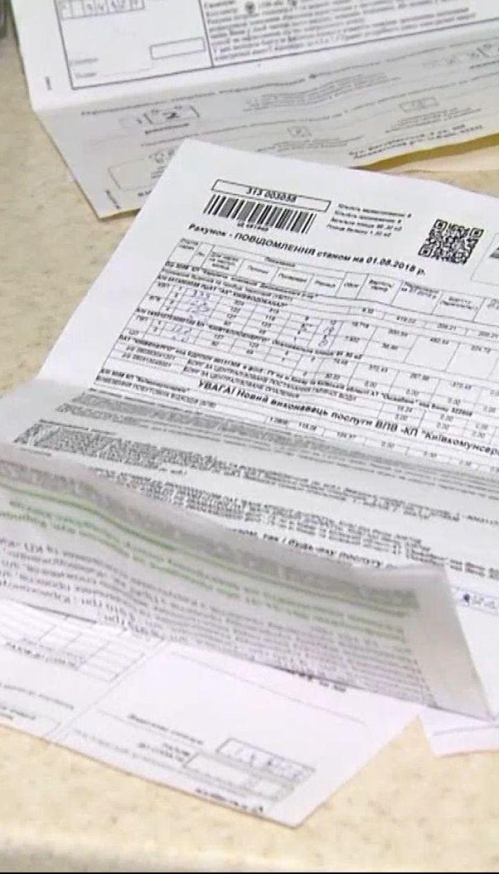 Українцям уріжуть субсидії - економічні новини