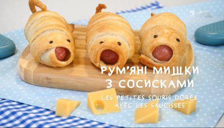 Румяные мышки с сосисками - Правила завтрака. Дети