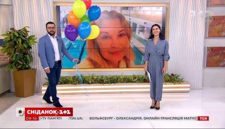 """""""Сніданок"""" поздравил ведущую ТСН Лидию Таран с днем рождения"""