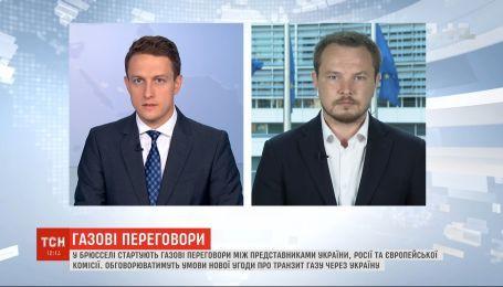 Газовые переговоры между Украиной и РФ при посредничестве Еврокомиссии стартуют в Брюсселе