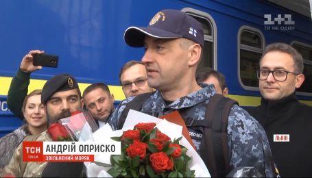 Освобожденного из кремлевского плена Андрея Опрыско торжественно встретили во Львове
