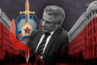 """Контрразведка рассказала о ФСБшнике, который управляет пыточной """"ЛНР"""""""