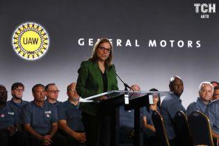 Тотальный страйк сотрудников GM в Америке ударил по канадскому заводу