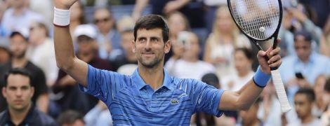 Лучший теннисист планеты помог жителям села копать картошку