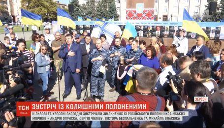 Цветами, флагами и исполнением гимна: как встречали пленных моряков во Львове и Харькове