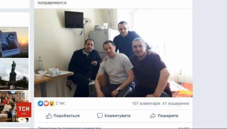 Олег Сенцов посетил в больнице бывших политзаключенных