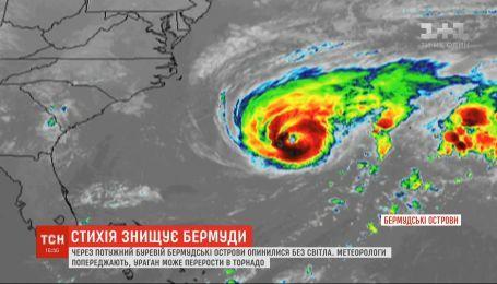 Из-за мощного урагана Бермудские острова оказались без света