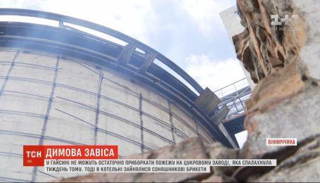 На Винниччине не могут обуздать пожар на сахарном заводе