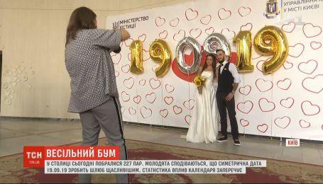 Магия цифр: в столице за один день поженились 227 пар