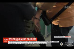Подозреваемого в тройном убийстве в Николаеве ранее привлекался к уголовной ответственности