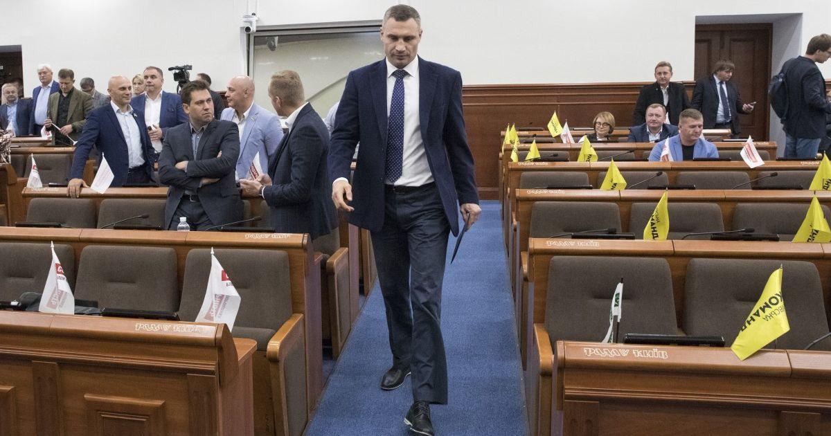 """""""У мене є амбіція – зробити Київ успішною європейською столицею"""", – Кличко оголосив, що """"УДАР""""іде на вибори"""