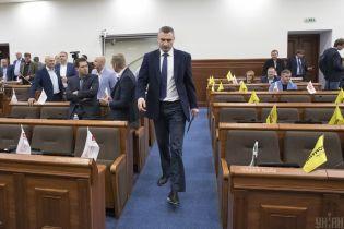 Кличко попросил распустить Киевсовет: как восприняли решение мэра депутаты
