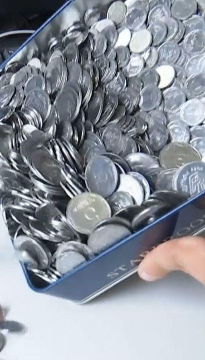 Монеты на обмен: куда можно сдать копейки, которые Нацбанк изымает из оборота