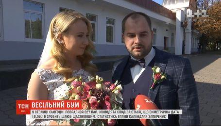 Весільний бум: 19.09.19 у Києві одружувалися молодята, що вірять у магію чисел