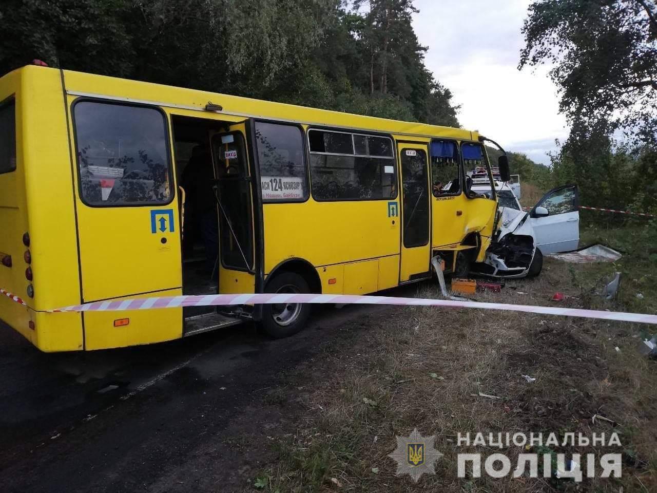 ДТП з автобусом на Черкащині_1
