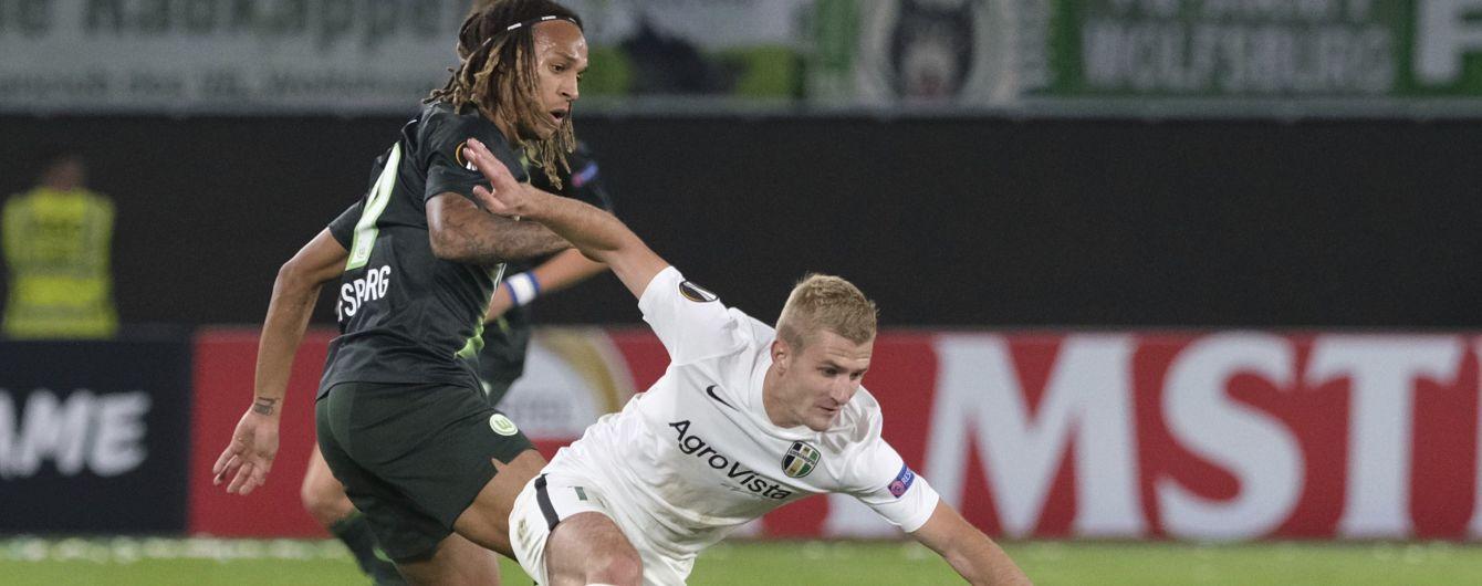 """""""Александрия"""" потерпела поражение от """"Вольфсбурга"""" в дебютном матче в Лиге Европы"""