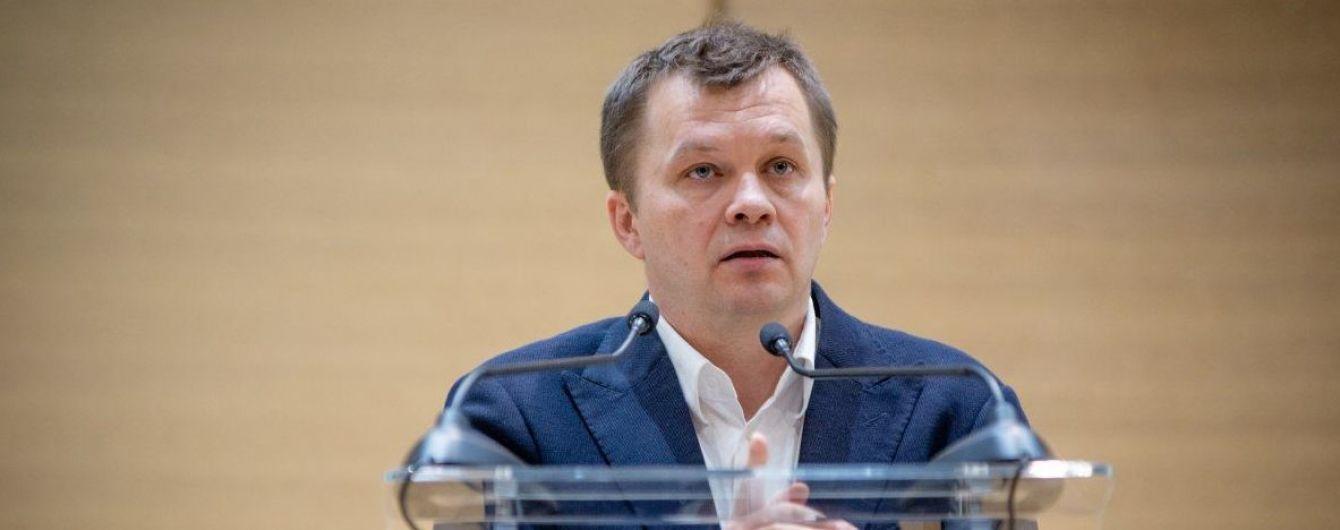 Милованов назвал два условия для создания прозрачного рынка земли в Украине