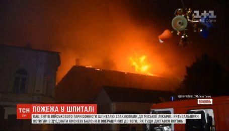 В военном госпитале Луцка произошел пожар