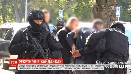 Банду рэкетиров во главе с криминальным авторитетом задержали в Полтавской области
