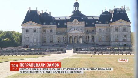 Близ Парижа неизвестные украли у владельцев старинного замка 2 миллиона евро