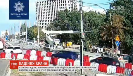 Во время ремонтных работ на Борщаговском путепроводе упал строительный кран