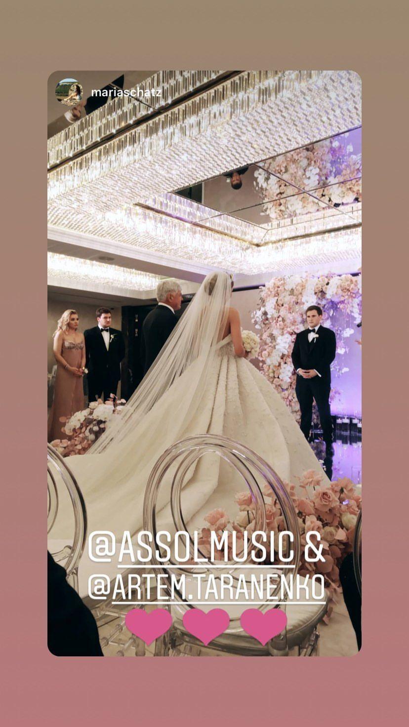 Весілля Ассоль_2