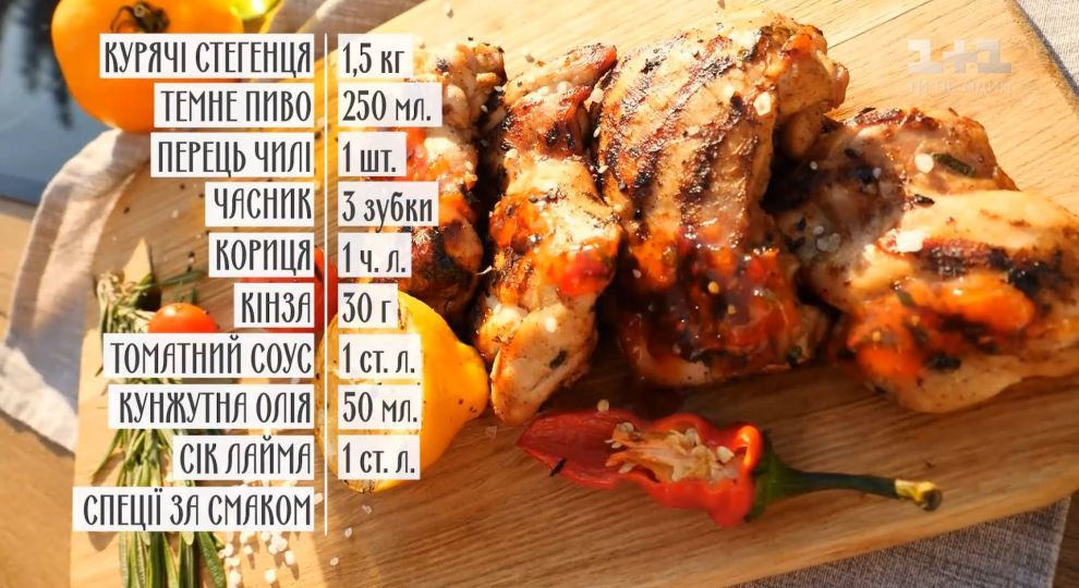 соус гриль для курицы