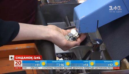 Украинцы с октября не смогут расплачиваться мелкими монетами - Экономические новости
