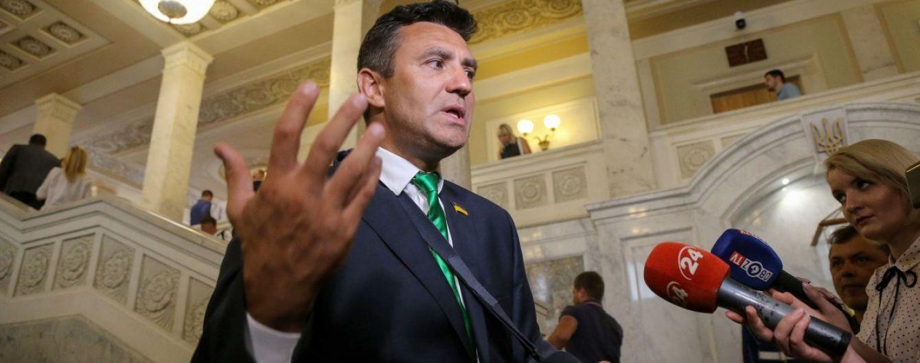 """""""Хто ви така, щоб перевіряти"""": нардеп Тищенко вдруге нагрубіянив журналістці"""